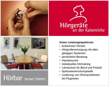 h rger te an der kaisereiche h rger te h rger te h rakustik shopping berlin. Black Bedroom Furniture Sets. Home Design Ideas